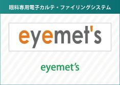 eyemet's